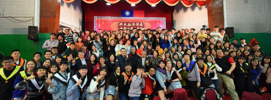 109-Academic Year Spring Festival Ancestor Worship Ceremony and Teacher-Student Bonding Lunch
